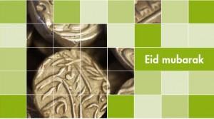 bayram eid